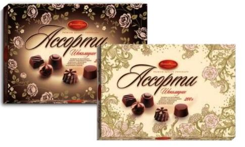 Шок. набор Шоколадное ассорти в асс-те 200г