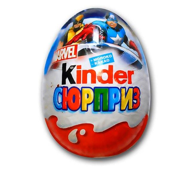 Яйцо Киндер-сюрприз 20 г