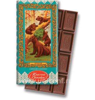 Шоколад Мишка косолапый 75г